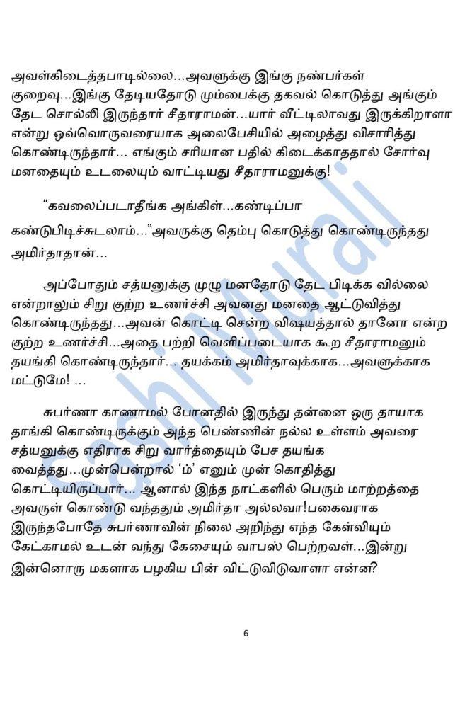 param11-page-006