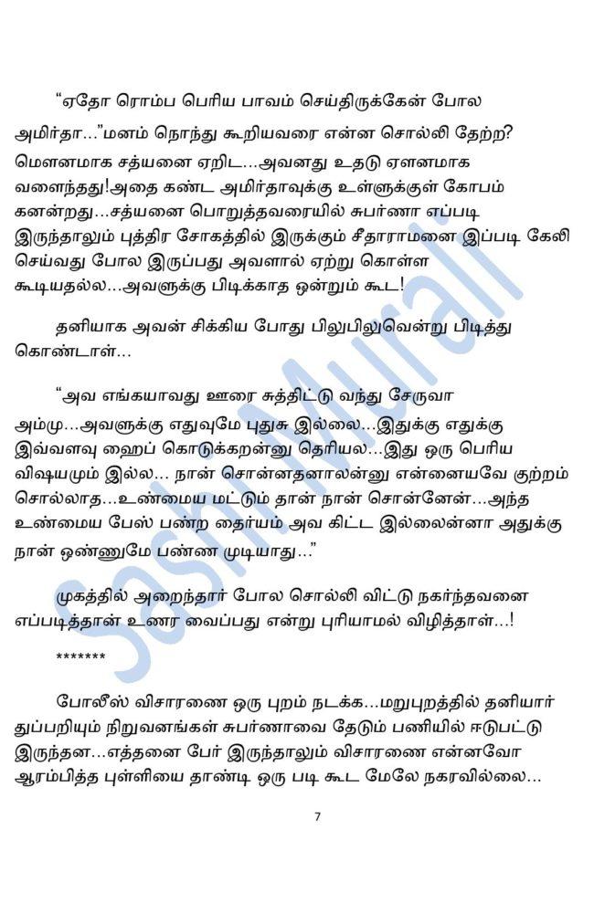 param11-page-007