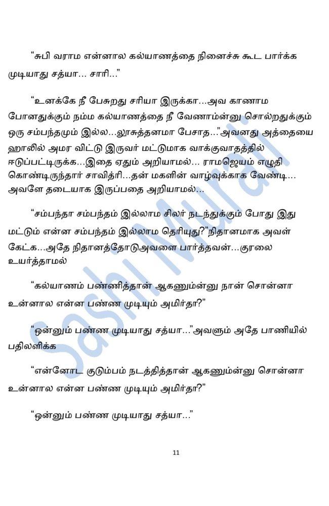 param11-page-011