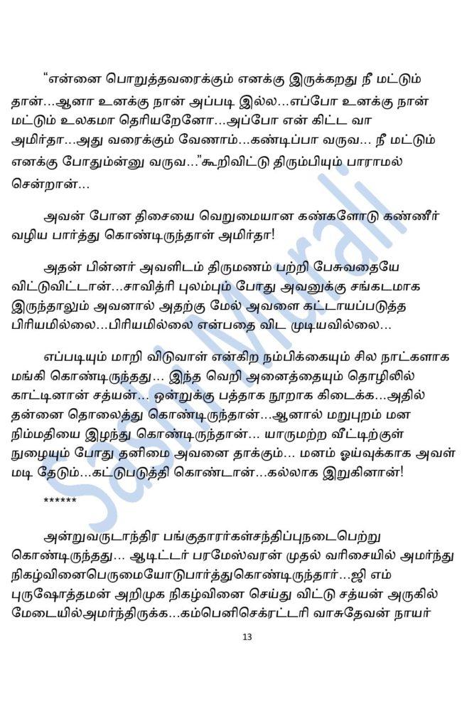 param11-page-013