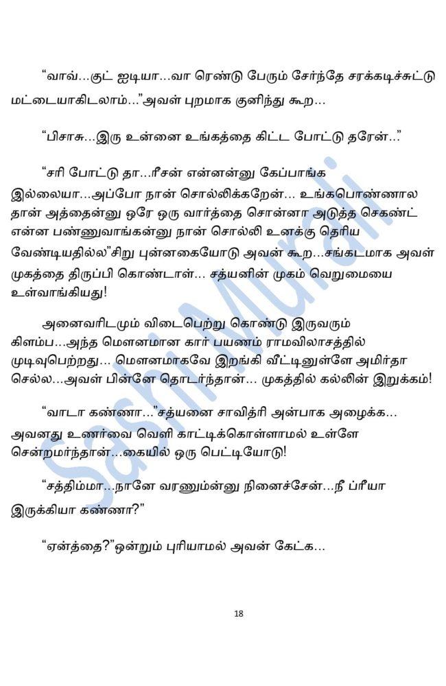 param11-page-018