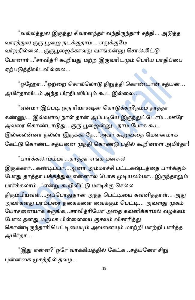 param11-page-019