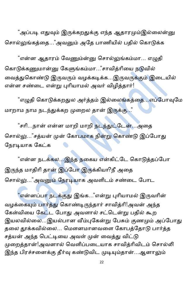 param11-page-022