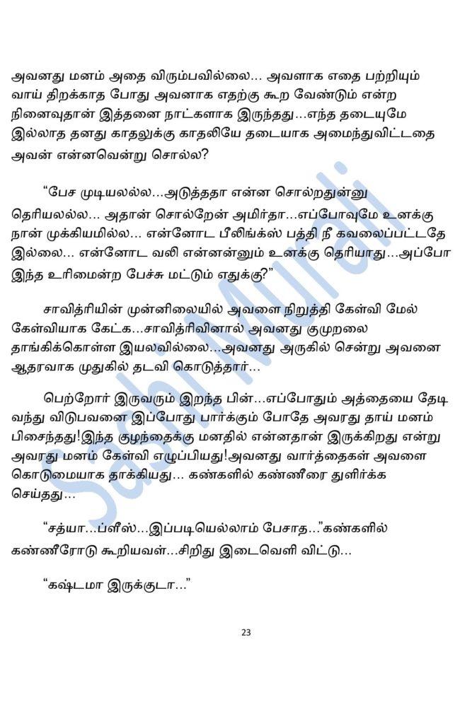 param11-page-023