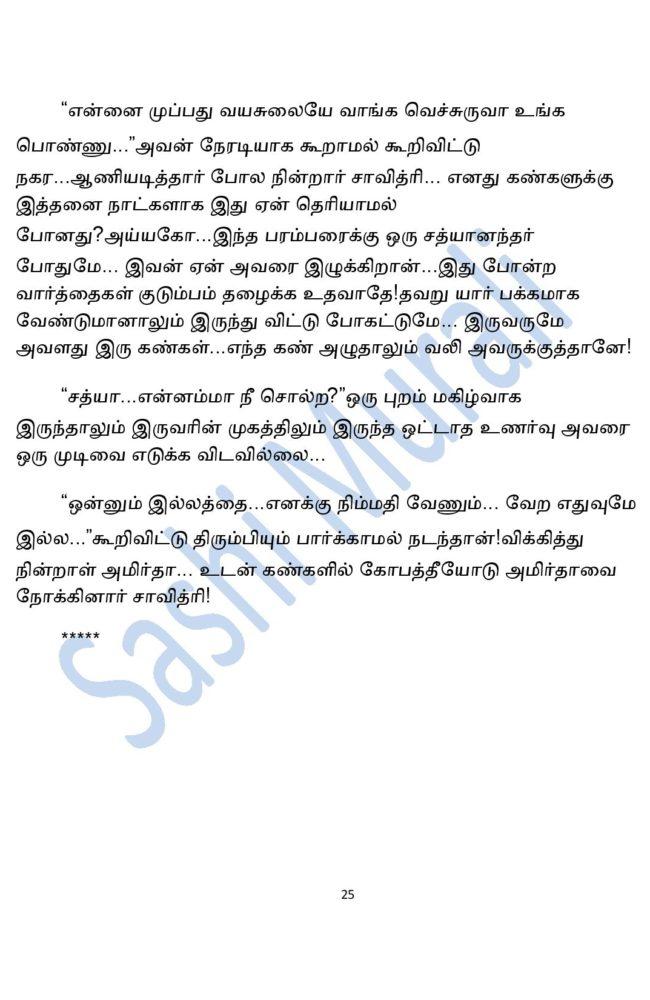 param11-page-025