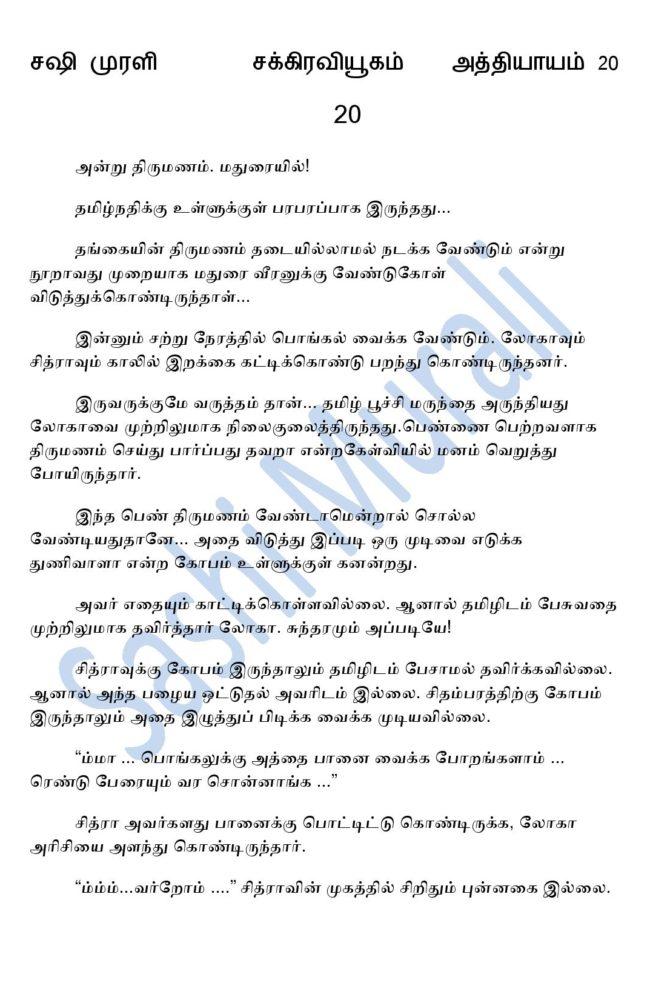 vne20-page-001