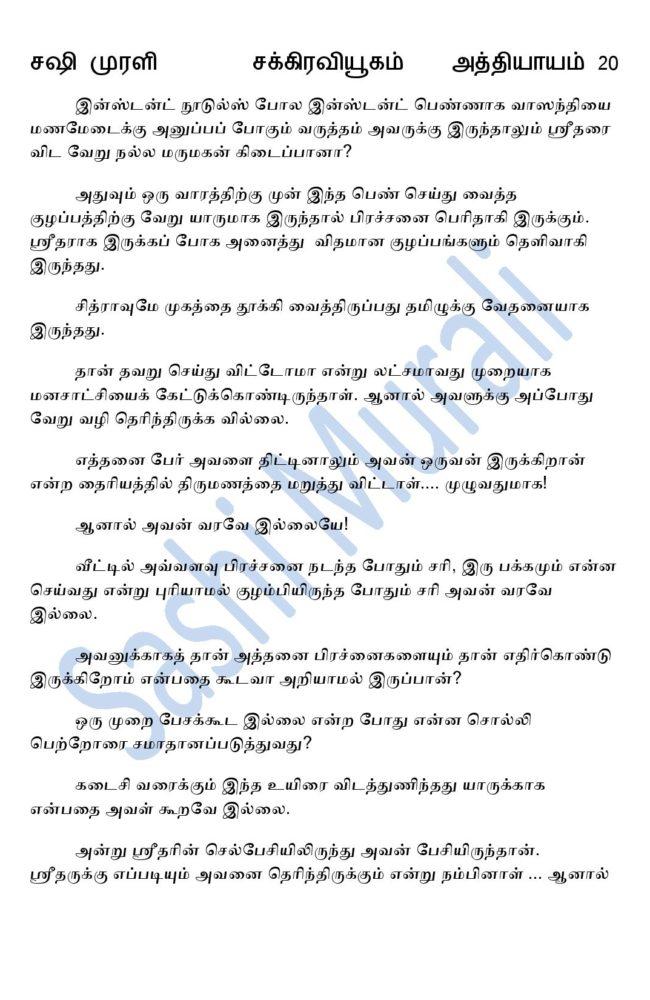 vne20-page-002