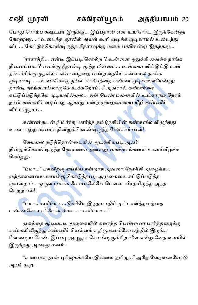 vne20-page-005
