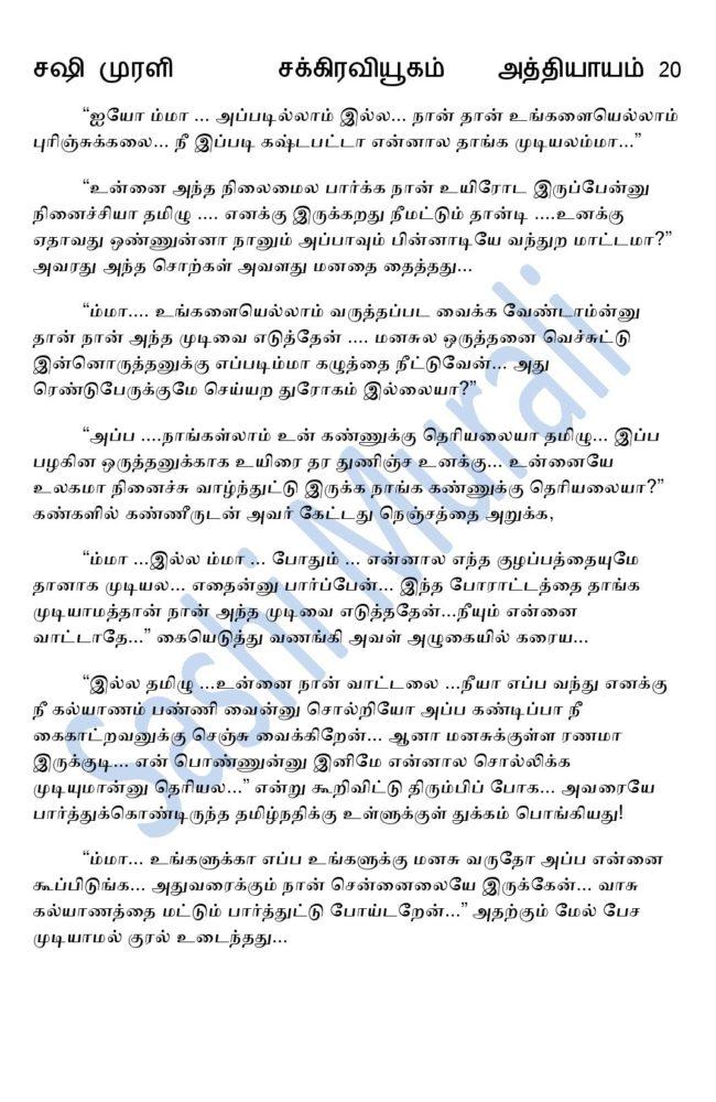 vne20-page-006