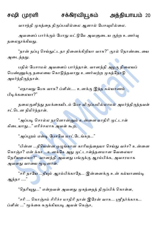 vne20-page-008