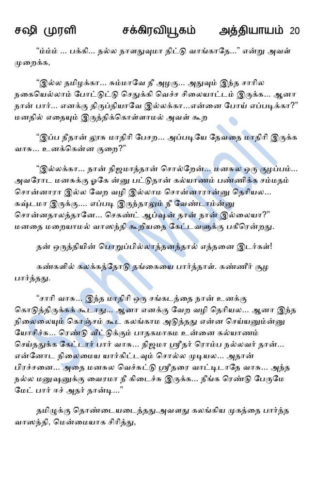 vne20-page-010