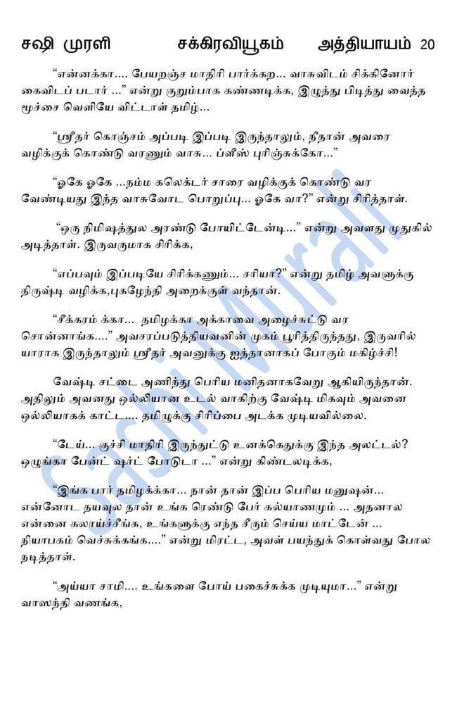 vne20-page-011