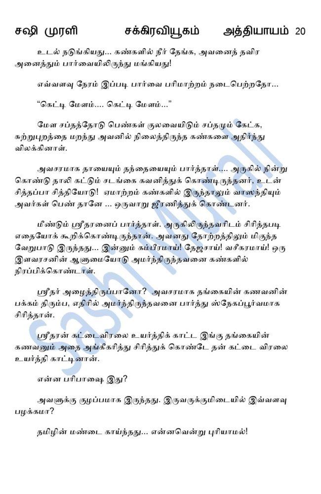 vne20-page-013