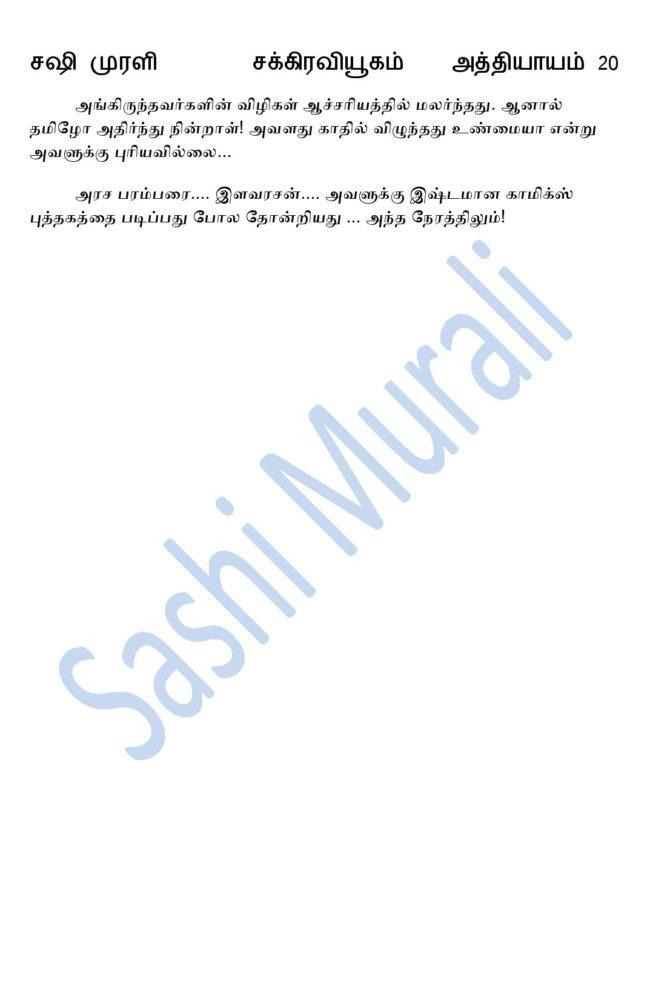 vne20-page-016