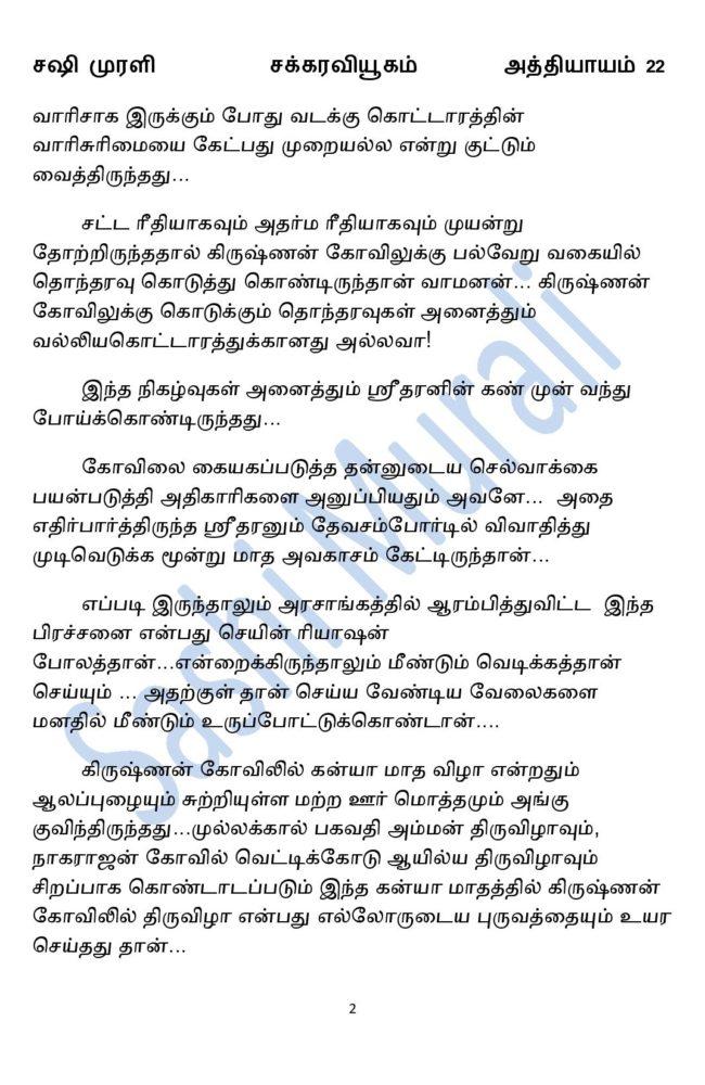 vne21-page-002