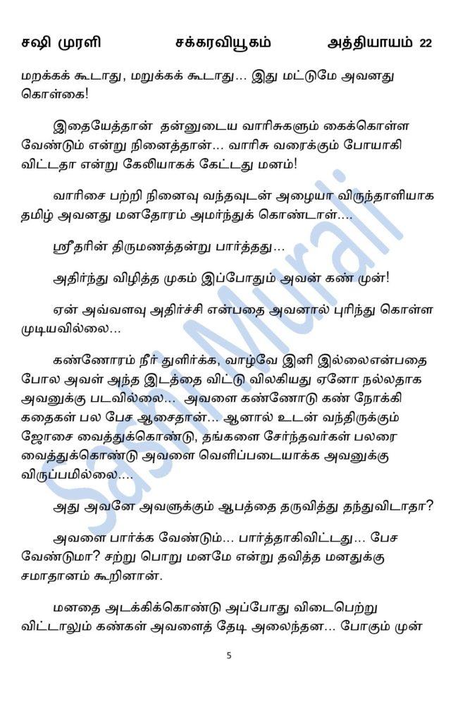vne21-page-005