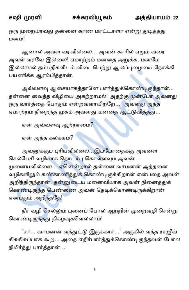 vne21-page-006