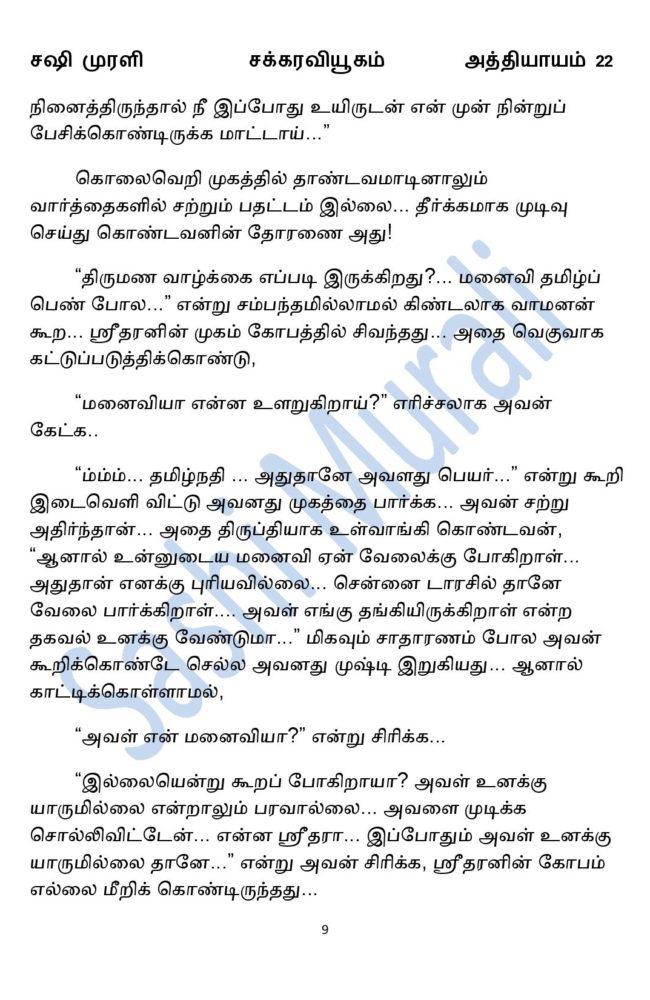 vne21-page-009