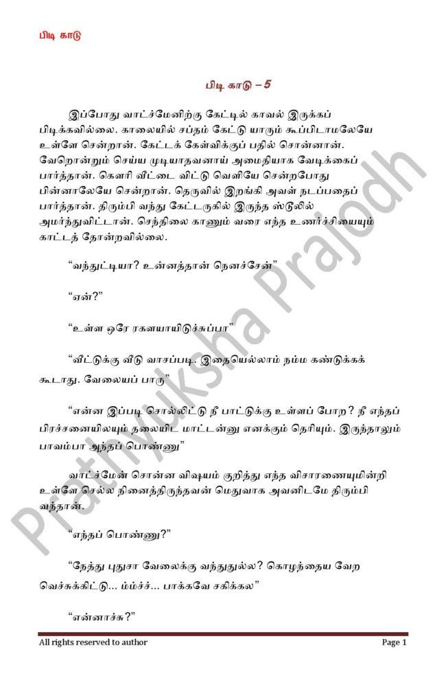 Pidi Kaadu_5-page-001