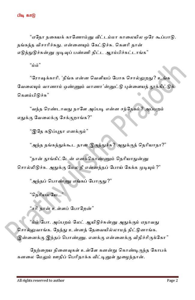 Pidi Kaadu_5-page-002