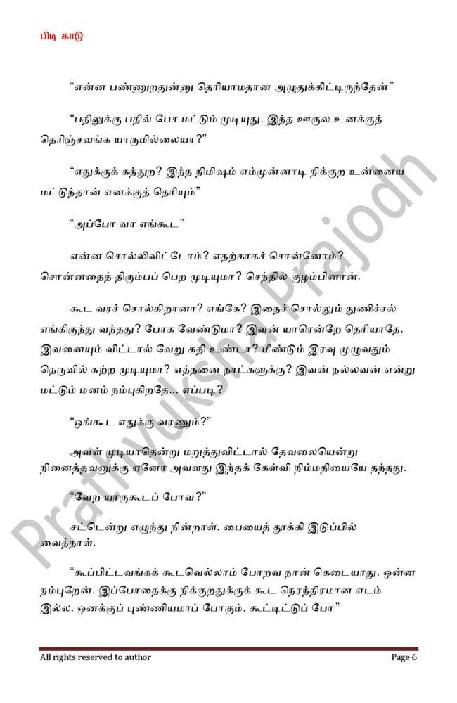 Pidi Kaadu_5-page-006