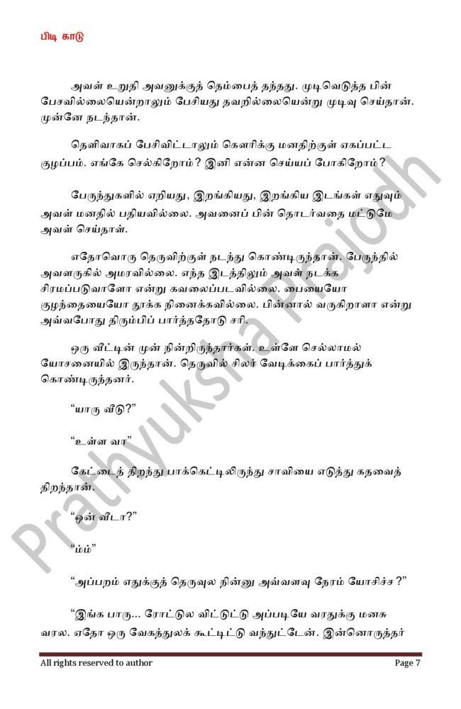Pidi Kaadu_5-page-007