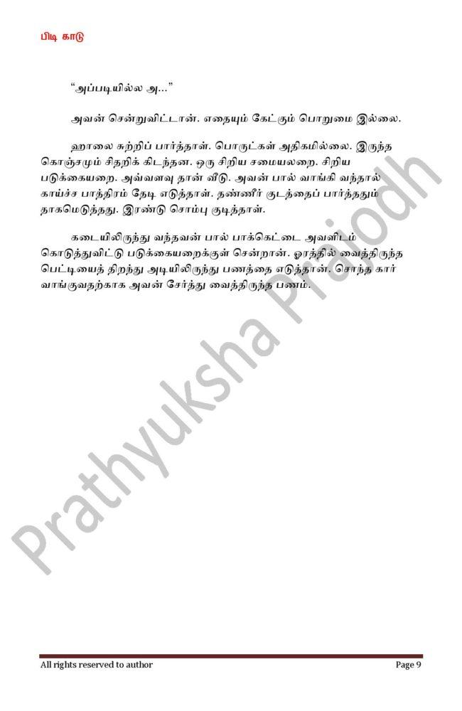 Pidi Kaadu_5-page-009