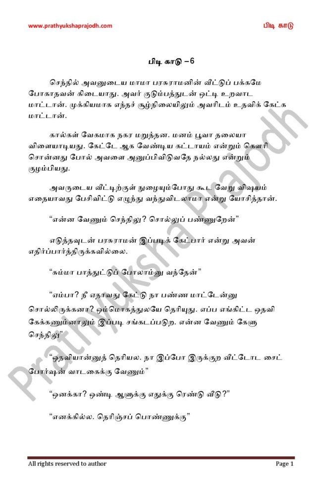 Pidi Kaadu_6-page-001