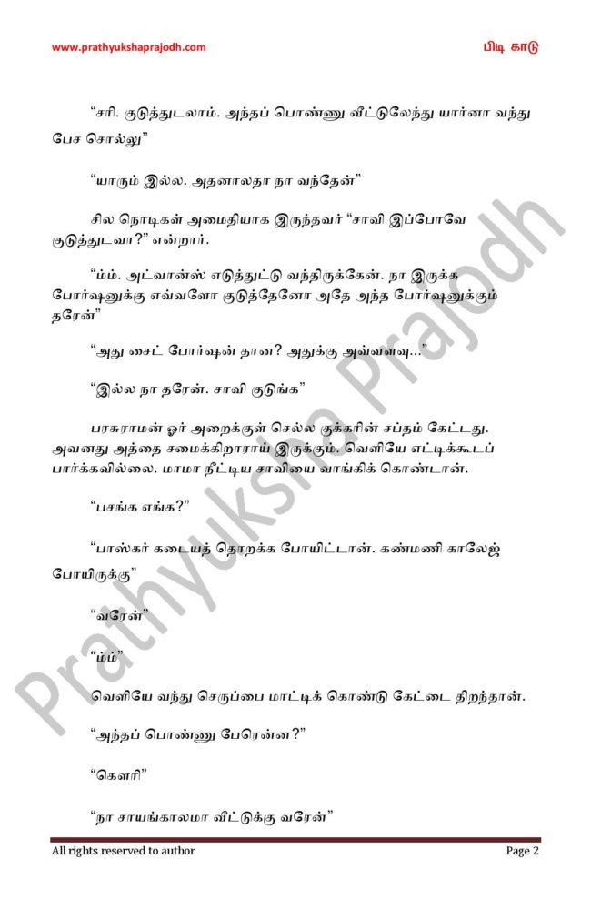 Pidi Kaadu_6-page-002