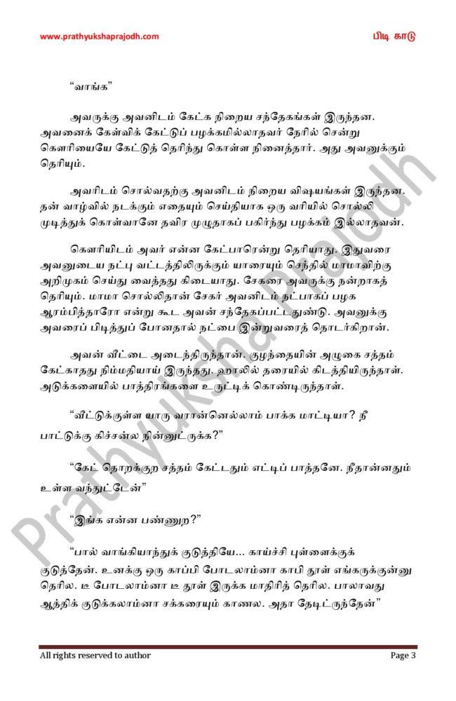Pidi Kaadu_6-page-003