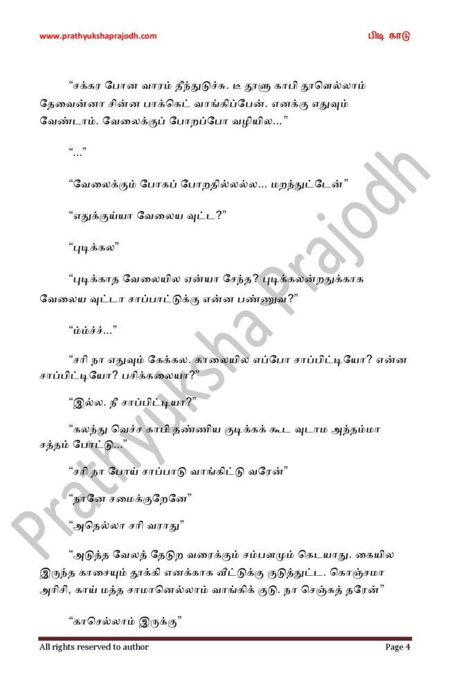 Pidi Kaadu_6-page-004