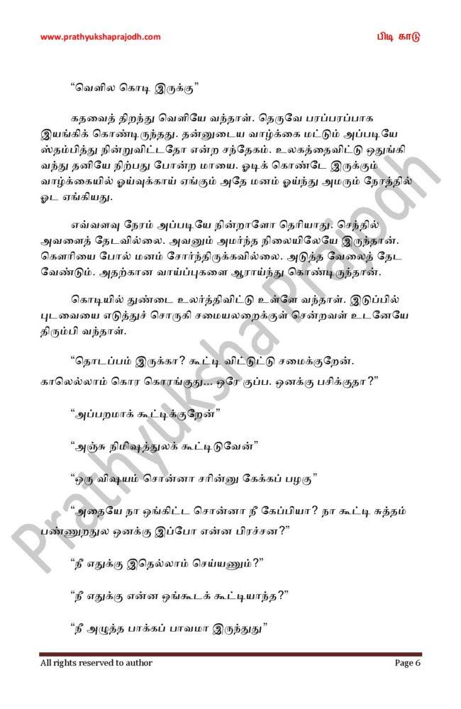 Pidi Kaadu_6-page-006