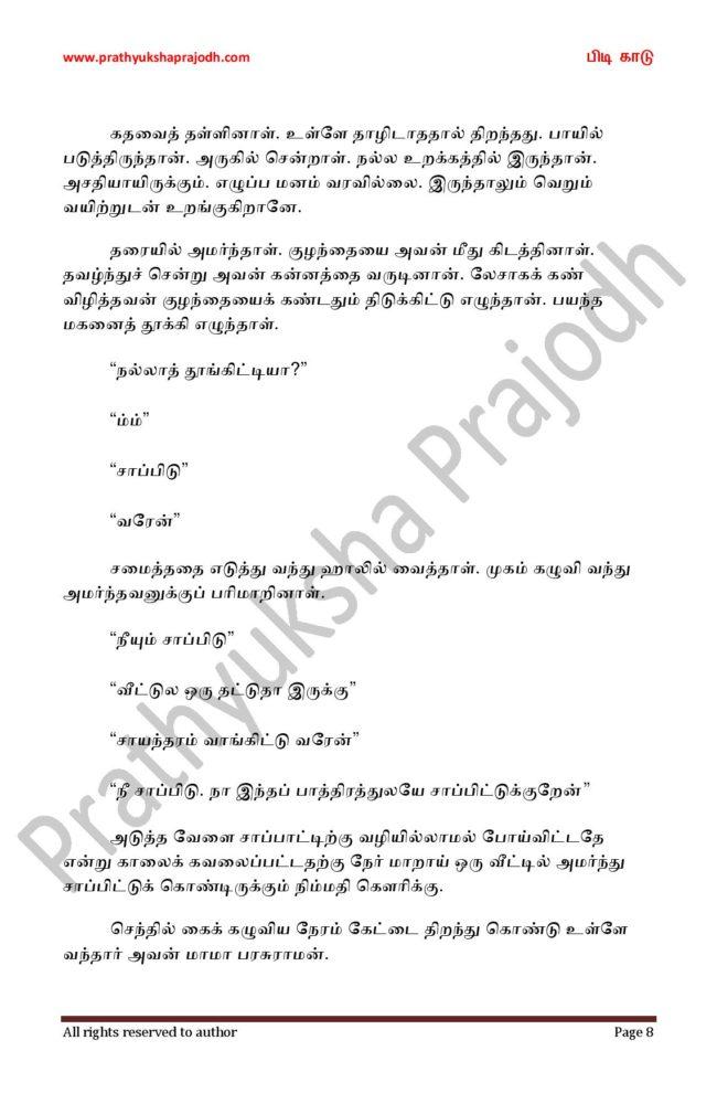 Pidi Kaadu_6-page-008