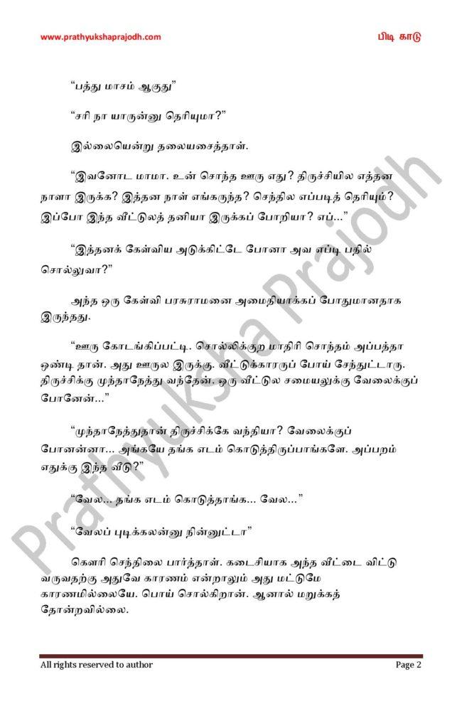 Pidi Kaadu_7-page-002