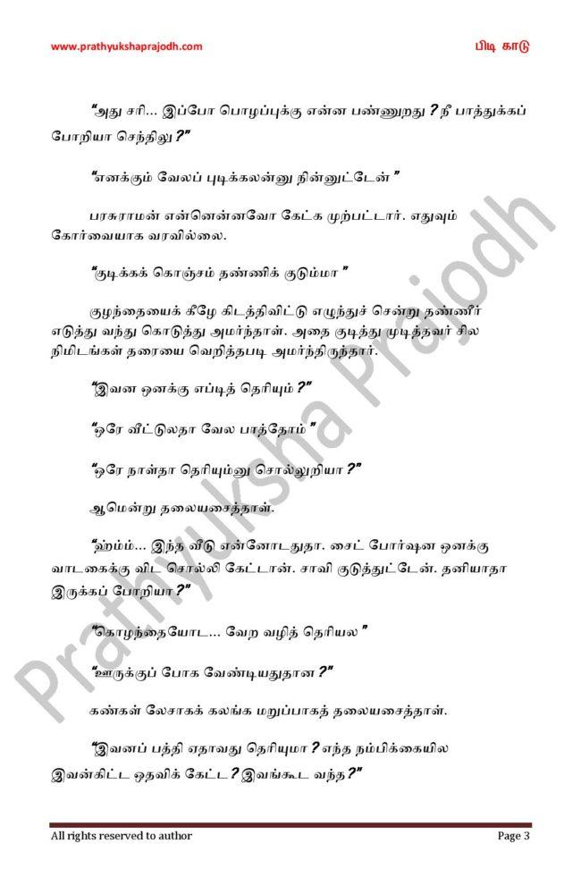 Pidi Kaadu_7-page-003
