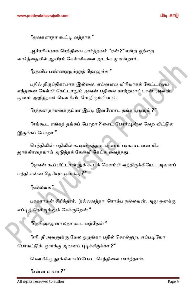 Pidi Kaadu_7-page-004