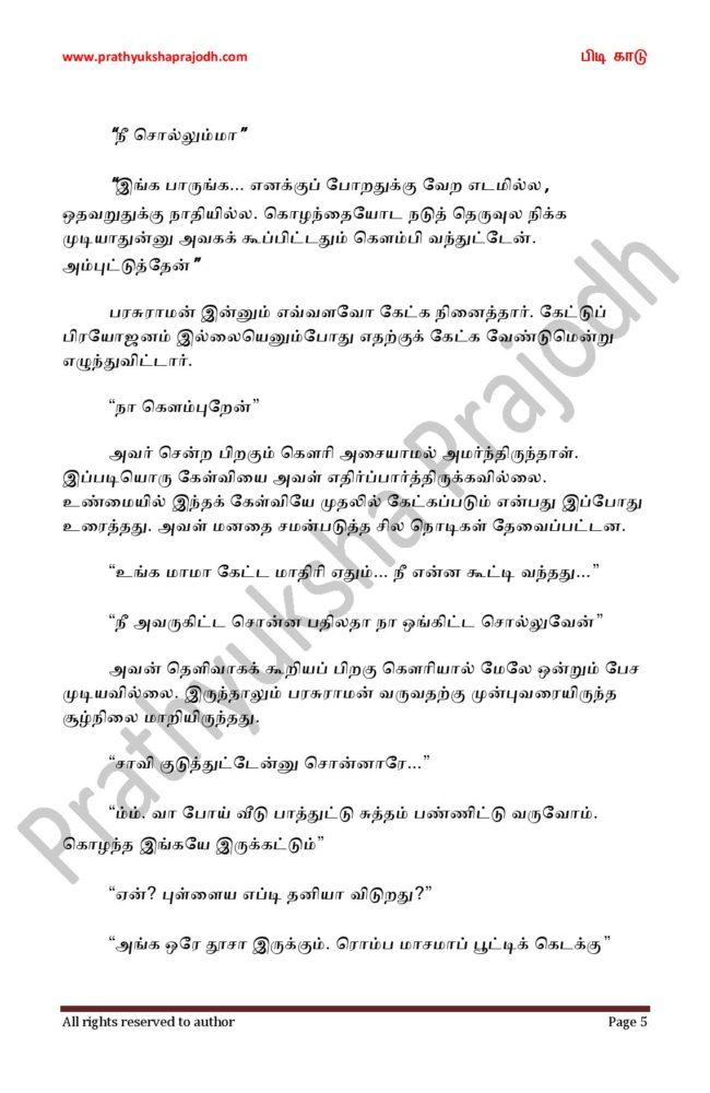 Pidi Kaadu_7-page-005
