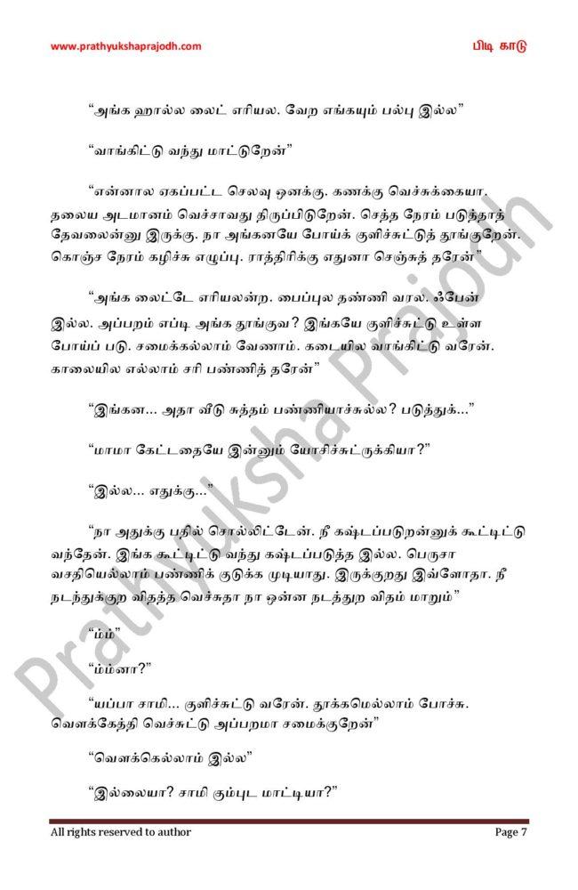 Pidi Kaadu_7-page-007