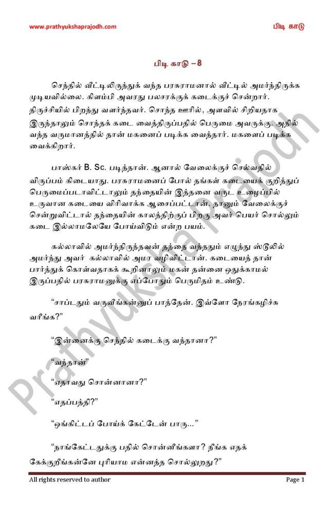 Pidi Kaadu_8-page-001