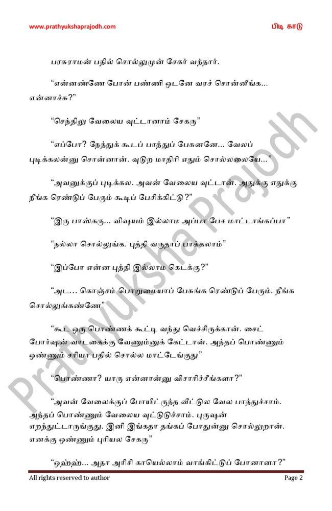 Pidi Kaadu_8-page-002