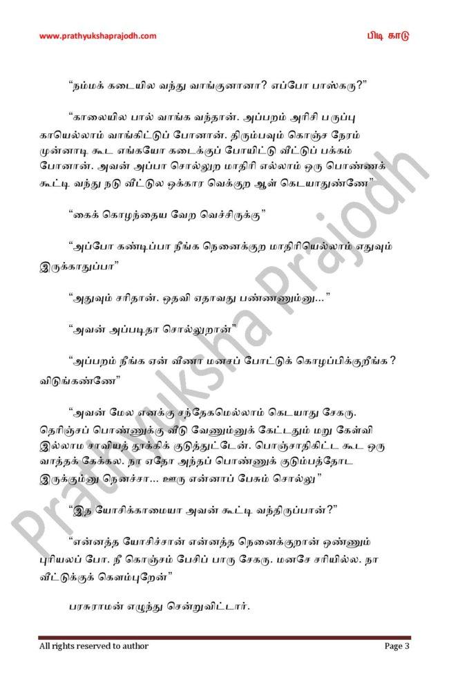 Pidi Kaadu_8-page-003