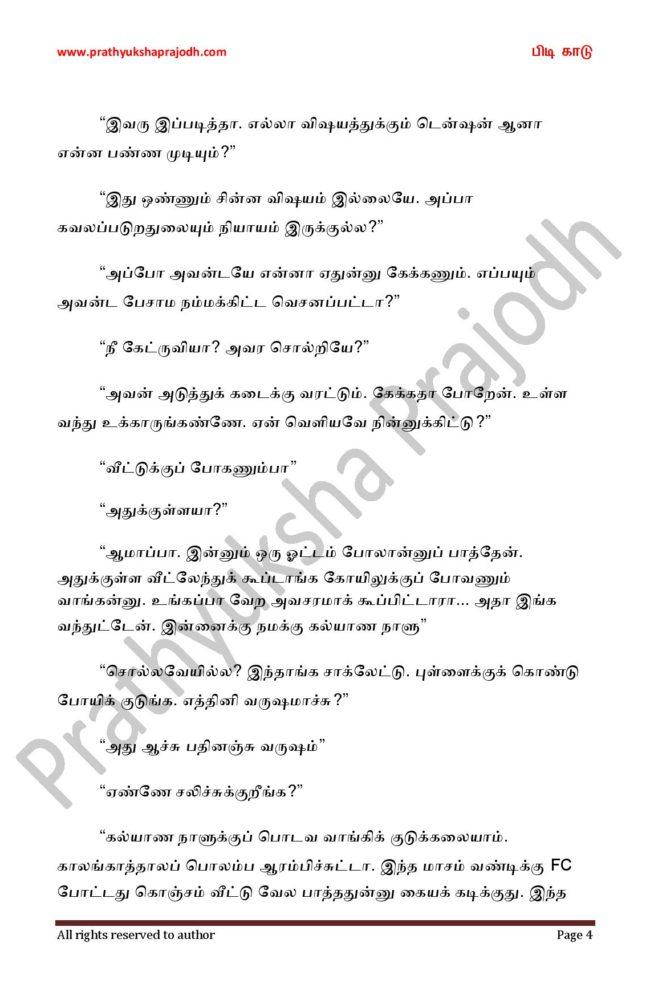 Pidi Kaadu_8-page-004
