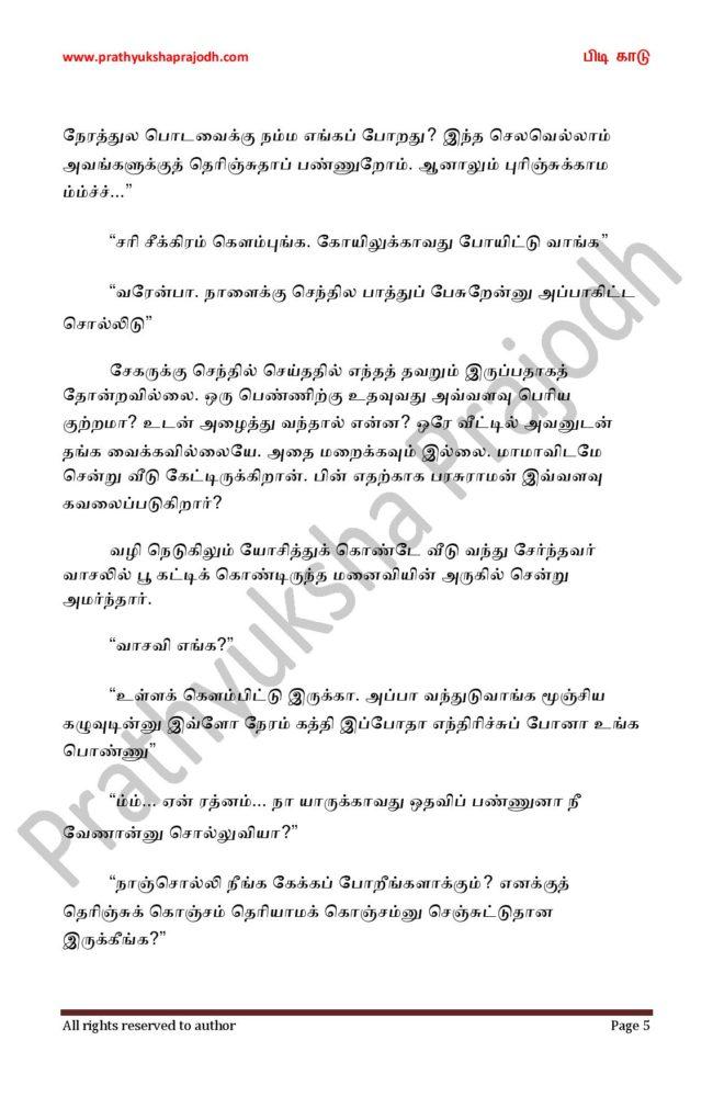 Pidi Kaadu_8-page-005