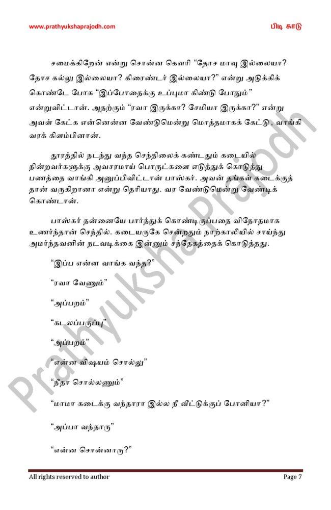 Pidi Kaadu_8-page-007