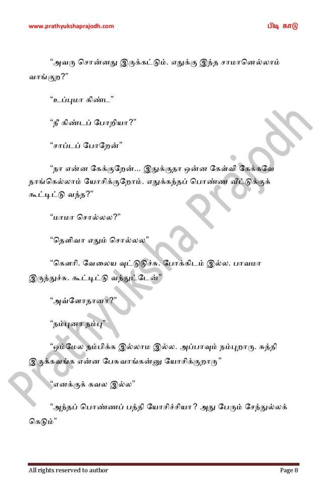 Pidi Kaadu_8-page-008