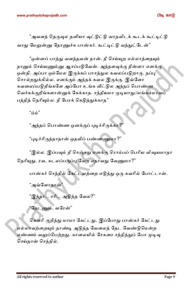 Pidi Kaadu_8-page-009