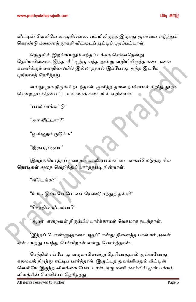 Pidi Kaadu_9-005