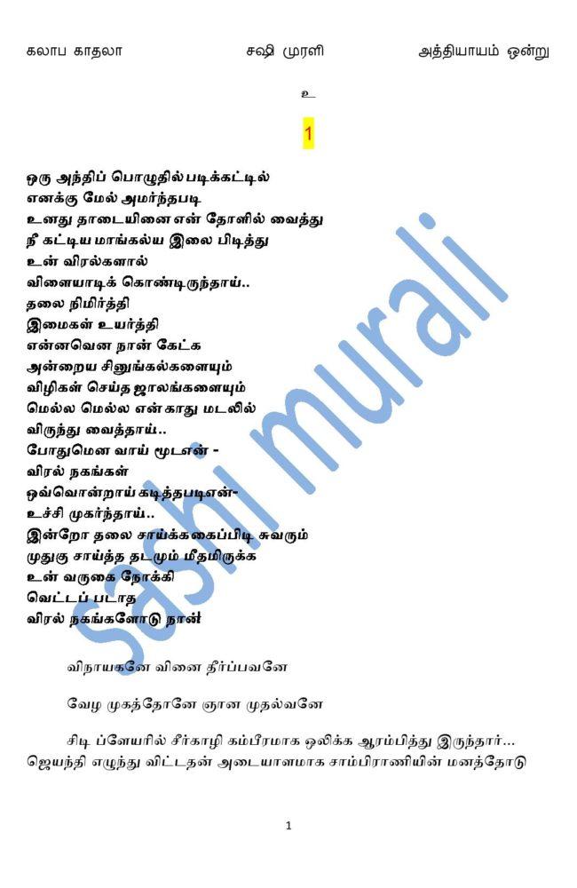 kk1-page-001