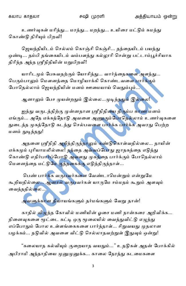 kk1-page-003