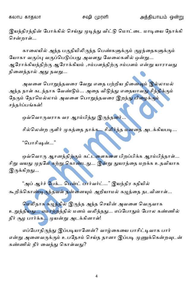 kk1-page-004